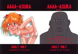 Aaaa-Asuka Ver. 2
