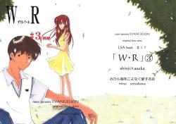 W-R #3