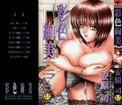 Saishiyo Kukenbi -Beautiful And Talented-